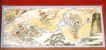 北京名胜0080,北京名胜,中国民间艺术,金色 古画 仙洞