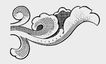 古代图案花纹0087,古代图案花纹,中国民间艺术,条纹 展示 作品