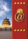 古代建筑0096,古代建筑,中国民间艺术,地坛 红门 打开
