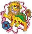 吉祥动物0056,吉祥动物,中国民间艺术,麒麟 金色身体 彩球