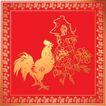 007,吉祥生肖,中国民间艺术,金鸡 怪石 草丛 觅食 边框