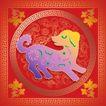 008,吉祥生肖,中国民间艺术,狗 生肖 吉利 喜气 毛茸茸