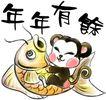 猴,吉祥生肖,中国民间艺术,猴子 鲤鱼 吉祥