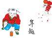 圣诞新年0027,圣诞新年,中国民间艺术,灯笼 鞭竹 过年