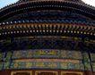 天坛0019,天坛,中国民间艺术,装饰 龙凤 皇权