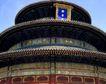 天坛0022,天坛,中国民间艺术,天坛 风景 蓝天