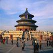 天坛0072,天坛,中国民间艺术,天坛 清晨 游客