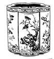 植物图案花纹0356,植物图案花纹,中国民间艺术,