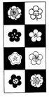 现代图案花纹0595,现代图案花纹,中国民间艺术,
