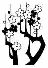 现代图案花纹0596,现代图案花纹,中国民间艺术,