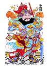 门神0011,门神,中国民间艺术,配饰 弓箭 人物