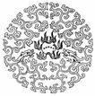 龙纹0438,龙纹,中国民间艺术,