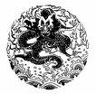 龙纹0448,龙纹,中国民间艺术,