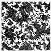 龙纹0450,龙纹,中国民间艺术,