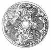 龙纹0456,龙纹,中国民间艺术,