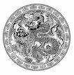 龙纹0459,龙纹,中国民间艺术,