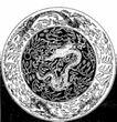 龙纹0470,龙纹,中国民间艺术,