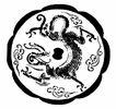 龙纹0490,龙纹,中国民间艺术,