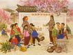 花红苗壮图,人物名画,中国现代名画,