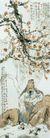 陆游诗意图,人物名画,中国现代名画,