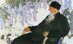 齐白石像图,人物名画,中国现代名画,