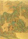 登山临水图,山水名画,中国现代名画,