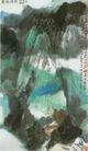 翠岭横云图,山水名画,中国现代名画,