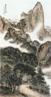 西岳华山图,山水名画,中国现代名画,