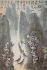 雨中漓江图,山水名画,中国现代名画,