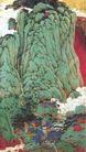 青山岂晓 图,山水名画,中国现代名画,
