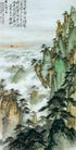 黄山狮子林图,山水名画,中国现代名画,