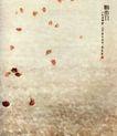 湘夫人2,傅抱石,中国近代大师名画,