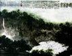 镜泊飞泉2,傅抱石,中国近代大师名画,平淡 名作 傅抱石