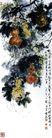 葫芦,刘海栗,中国近代大师名画,落叶 杂草 堆积