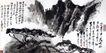 蓬莱泰岱,刘海栗,中国近代大师名画,树冠 寒松 山顶