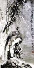 雉,刘海栗,中国近代大师名画,
