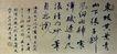 震泽渔民(a),刘海栗,中国近代大师名画,毛笔 书法 字画