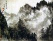 黄山云海奇观,刘海栗,中国近代大师名画,山头 云雾 林木