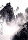 黄山图,刘海栗,中国近代大师名画,