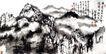 黄山狮子林,刘海栗,中国近代大师名画,