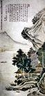 沧浪渔笛,张大千,中国近代大师名画,名画 国画 景色