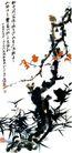 红叶小鸟2,张大千,中国近代大师名画,张大千作品 秋叶 名作