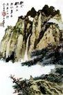 高山流水,张大千,中国近代大师名画,