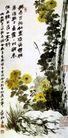 黄菊,张大千,中国近代大师名画,