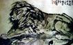 狮,徐悲鸿,中国近代大师名画,
