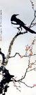 红眉喜鹊,徐悲鸿,中国近代大师名画,喜鹊 站立 枯枝