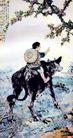 跨犊儿童,徐悲鸿,中国近代大师名画,牧童 放牛 桃树