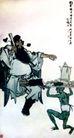 钟馗饮酒,徐悲鸿,中国近代大师名画,阎王 小鬼 伺候