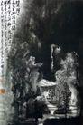 水墨胜处色无功,李可染,中国近代大师名画,