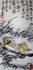 渔夫图,李可染,中国近代大师名画,